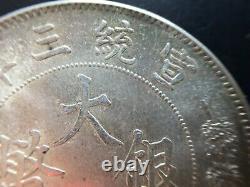 1911 China Empire 50 Cent Dragon Coin. Silver Coin