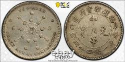 1911 China Fukien FOO-KIEN 20 Cents Y# 377 LM-299 PCGS AU53