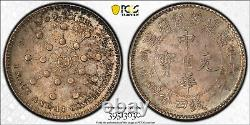 1911 China Fukien Silver Coin 20 Cents PCGS MS 63 Nice toning