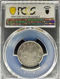 1911 China Kiang Nan Silver 20 Cent Dragon Coin L&m-267 Y-147 Pcgs Au Detail