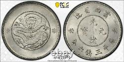 1911 China Yunnan 50 cent silver coin PCGS MS61, Y-257.2