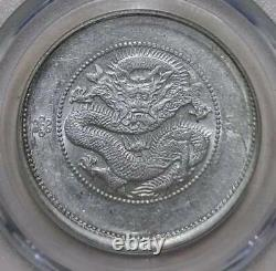 1911 china yunnan dragon 2 pearl and small tail flower 50 cents silver coin