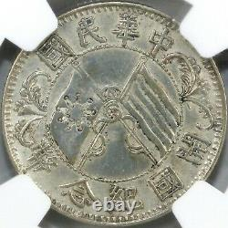 1912 China Memento Sun Yat Sen Silver 20 Cent Coin - L&M-61 NGC AU Details