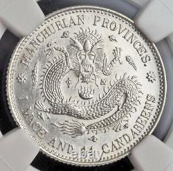 1913, China, Manchurian Provinces. Silver 20 Cents Coin. L&M-494. NGC MS-62