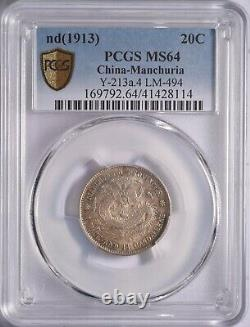 1913 China Manchurian Silver 20 Cent Dragon PCGS L&M-494 MS 64 Beautifully Toned