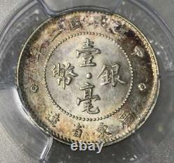 1913 china kwang tung 10 cents silver coin tone colour Y-422 L&M 144 PCGS MS 61