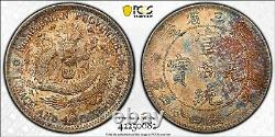 1914-15 China Manchurian 20 cents Silver Coin PCGS Unc