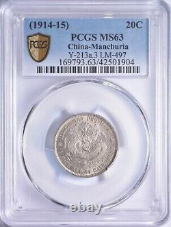 1914-15 China Manchurian Silver 20 Cent PCGS Y-213a. 3 LM-497 MS 63 Manchuria