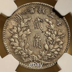 1914 China, 0.2 Dollar /20 Cents, Fatman / Yuan Shih-kai, Silver Coin, NGC AU53