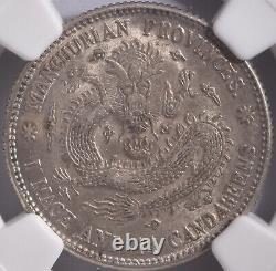 1914 China Manchurian 20 Cent NGC LM-495 AU 55 Manchuria DOT IN CENTER
