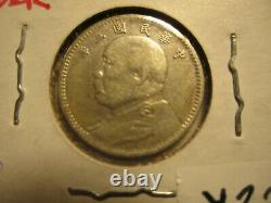 1914 China Silver 10 Cent Coin Y326 Yr 3