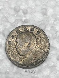 1914 China Silver 10 Cent Coin Yuan Shih Kai