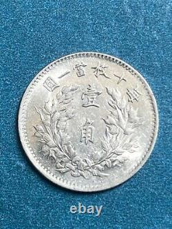 1914 China Silver 10 Cent Coin Yuan Shih Kai Fatman Extremely RARE BUMS+