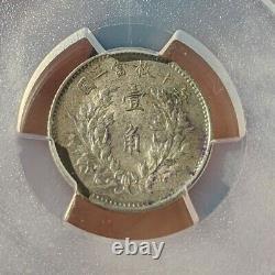 1914 China Silver 10 Cent Coin Yuan Shih Kai PCGS L&M-66 Y-326 AU 55