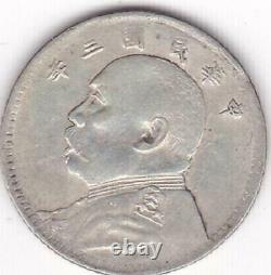 1914 China Silver 10 Cents General Yuan Shih Kai Fatman