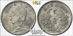 1914 China Silver 20 Cent Yuan Shih Kai PCGS Y-327 LM-65 MS 63 Lustrous