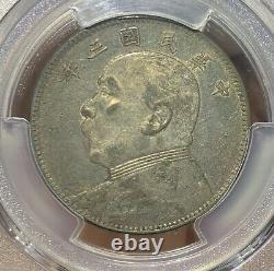 1914 China YUAN SHIH KAI 50 CENT SILVER Coin PCGS AU