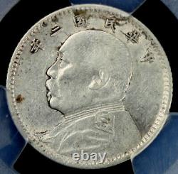 1914 China Yuan SK 10 cent silver coin PCGS AU50 Y-326 LM-66