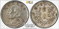 1914 China Yuan Shih Kai 10 Cent Silver Coin Pcgs Au