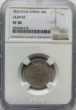 1914 China silver coin 20 cents NGC VF30