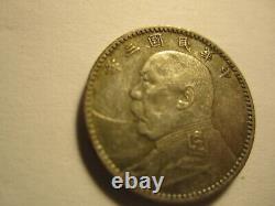 1914 Republic of China Silver 20 Cent (Fatman Coin)