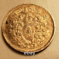 1914 Year 3 R. O. C. 10 Cents 1 Jiao Yuan Shikai Y#326 Weak Strike Error