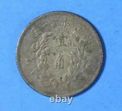 1914 Yr. 3 Republic of China Fat Man Silver 10 Cent Coin Y-326 LM-66