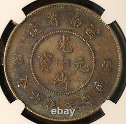 1920 CHINA Toned Yunnan Silver 50 Cents NGC AU