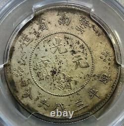 1920 China Yun-nan 50 Cents Y-257-2