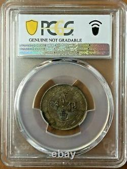 1923 China Fukien Silver Coin 20 Cent PCGS AU
