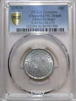 1925 china kwang si left 15% rotation 20 cents silver coin PCGS UNC