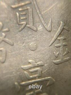 1926 & 1927 China Silver Coins, Kwangsi Province 20 Cents Yr 15 & 16, AU