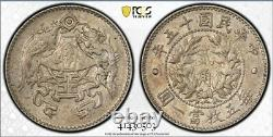 1926 China 20 Cent Silver Coin PCGS XF