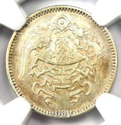 1926 China Dragon and Phoenix 10 Cent Coin 10C YR-15 Certified NGC AU Detail