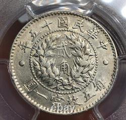 1926 China Silver 20 Cents Dragon & Phoenix PCGS AU