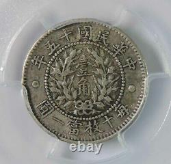 1926 Republic of China Dragon Phoenix 10 Cents Silver Coin Y-334 LM-83 PCGS VF35