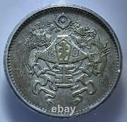 1926 (Y15) China Republic 10 Cent Dragon & Phoenix ICG XF EF40 Genuine Rare