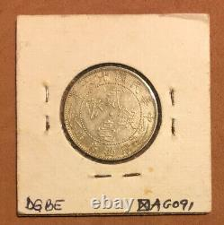 1927 China Kwangsi Silver 20 Cents High Grade Collectible Coiny#415b