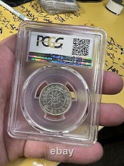 1931 China Silver Coin Fukien Fujian 20 Cents PCGS AU58
