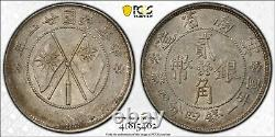 1932 China Yunnan Province 20 Cents, PCGS AU58