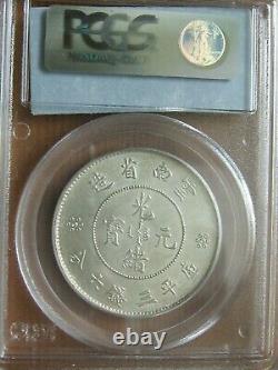 1949 China Yunnan 50 cent silver coin PCGS MS62, Y-257.3, 2 circle variety