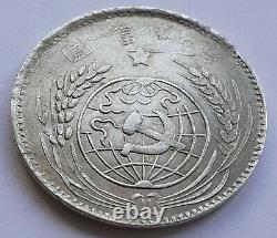 20 Cents 1933 Szechuan-Shensi Soviet CHINA, VERY RARE! AUNC