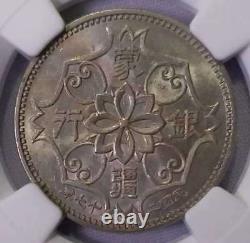 27yr 1938 china meng chiang double dragon 5 cents silver coin NGC MS61