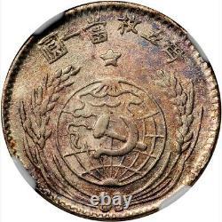 285 Rare CHINA. Soviet Issue. 20 Cents, 1932. NGC MS-63