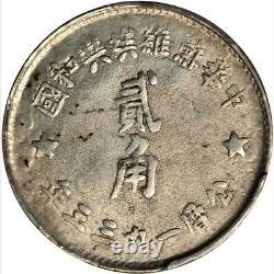 286 Rare CHINA. Szechuan-Shensi Soviet. 20 Cents, 1933. PCGS MS-64. Highest Graded