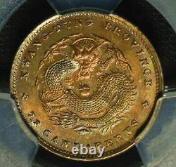 289 China (1890-1908) Kwangtung Dragon Silver 10 Cents PCGS MS62. Nice toning
