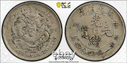 464 China 1904 Fengtien Silver 20 Cents PCGS XF40 LM-484. Y-91.1 Large size