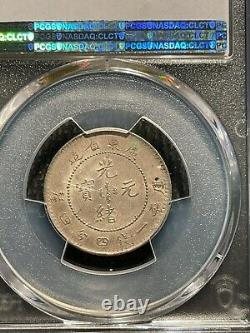 487 China (1890-1908) Kwangtung Dragon Silver 20 Cents PCGS MS62. LM-135