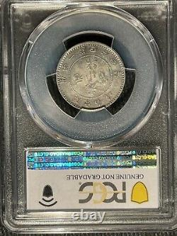 489 1890-08 China Kwangtung Silver 20 Cents LM-135 PCGS AU Details Cleaned