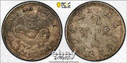 495 scarce China 1899 Kiangnan 20 Cents LM-227. PCGS AU Details